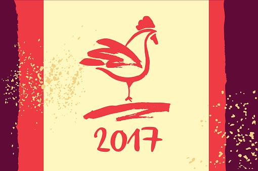 28 january 2017 chinese new year 2568 - 2017 Chinese New Year